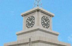 怎么辨别建筑大钟质量