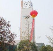 建筑大钟的艺术特征